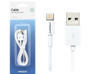 Cable USB Iphone 5 Pisen