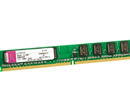 Ram PC DDR3 2GB/1333 Kingston